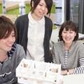 建築を体験しよう!「模型体験授業&パース体験授業」1/12(祝)