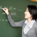 教員免許が国家資格に!?教育再生実行本部の提言をチェック!