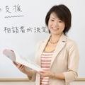 【関東/名古屋】4月開催! キャリアコンサルタント新国家資格説明会