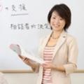 【限定案内】働き方の選択肢を自在に広げる国家資格「キャリアコンサルタント」の最新情報とイベント案内