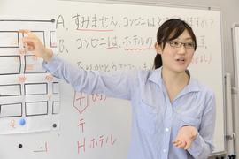 日本語教育能力検定[完全合格]講座