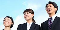 地方上級や国家一般職など、主要な公務員試験に幅広く対応!