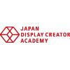 ジャパンディスプレイクリエイターアカデミー(JDCA)