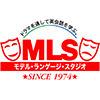 MLS(モデル・ランゲージ・スタジオ)