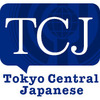 東京中央日本語学院