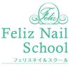 フェリスネイルスクール