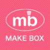 アートスクール メイクボックス