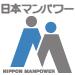 キャリア開発のパイオニア/日本マンパワーの通信講座
