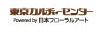 日本フローラルアート 東京カルチャーセンター